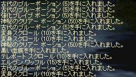c0024750_18315967.jpg