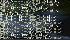 c0024750_18321137.jpg