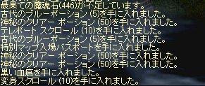 c0024750_18323466.jpg