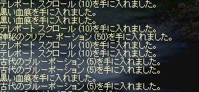 c0024750_18324292.jpg
