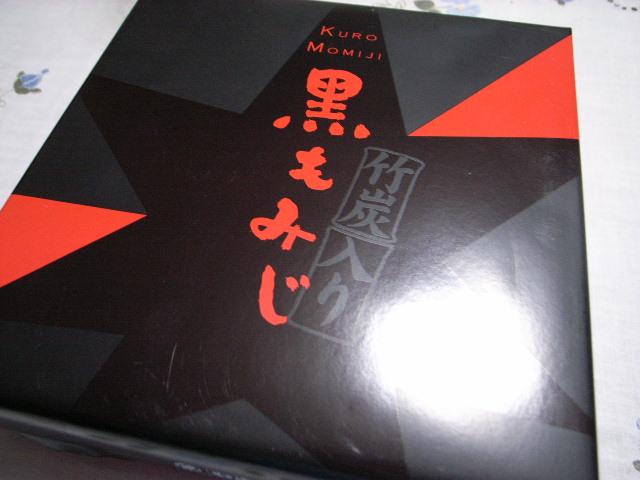 d0094353_14365998.jpg