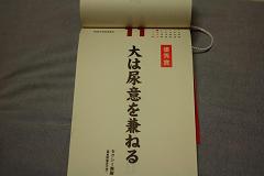 f0108553_1939367.jpg