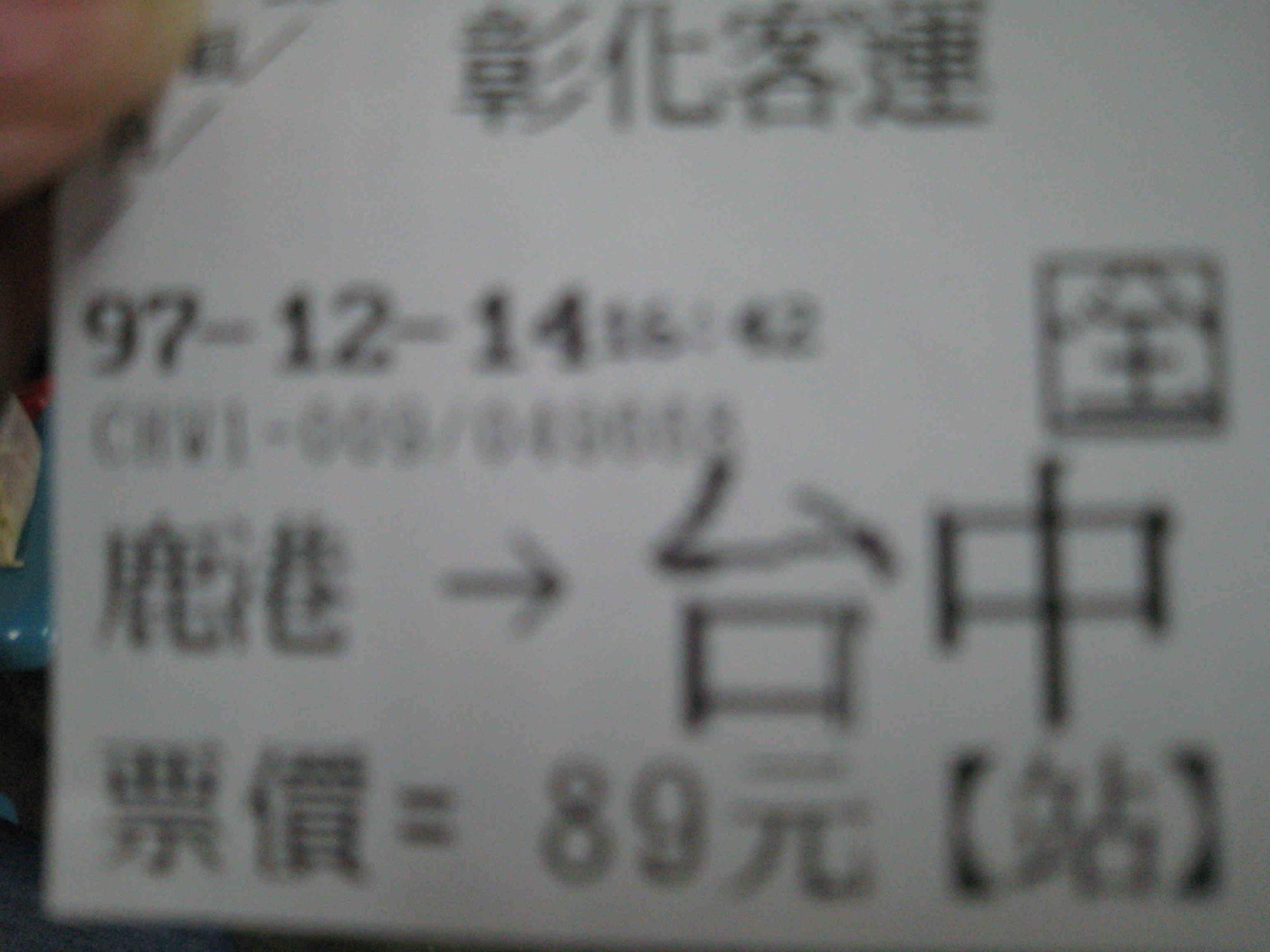 d0110054_184035.jpg