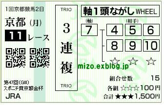 b0042567_16464915.jpg