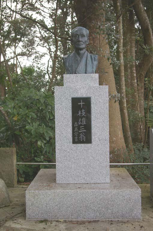シリーズ・両総用水ウォッチング④十枝の森(大網白里町) : 北鎌倉湧水ネットワーク