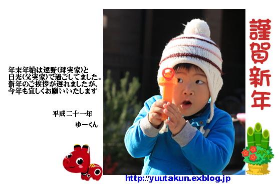 f0054868_1324922.jpg