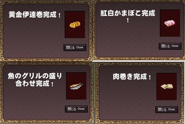 d0057477_22445819.jpg