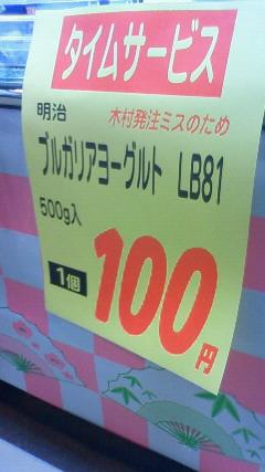 b0139781_244265.jpg