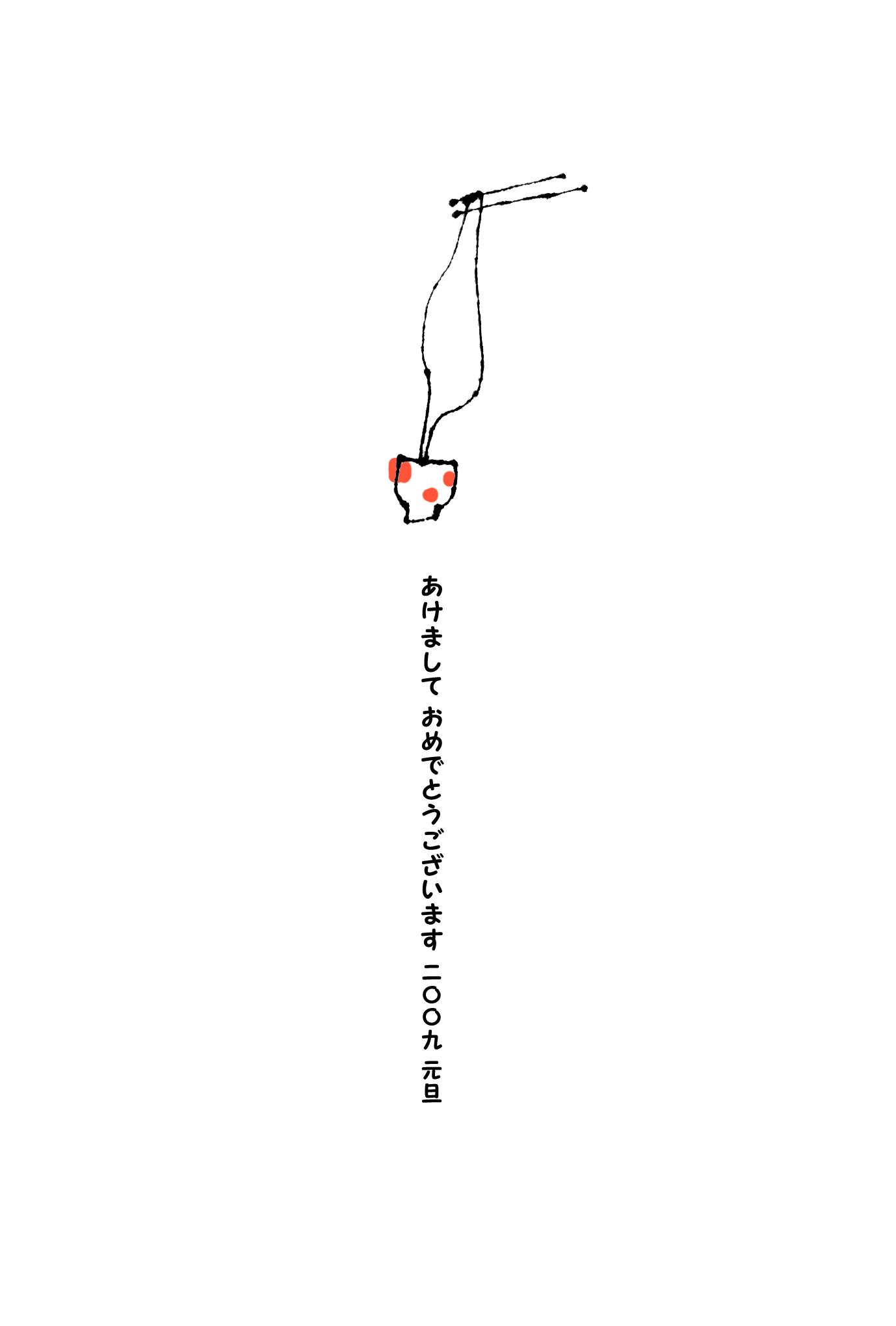 b0118793_10322258.jpg