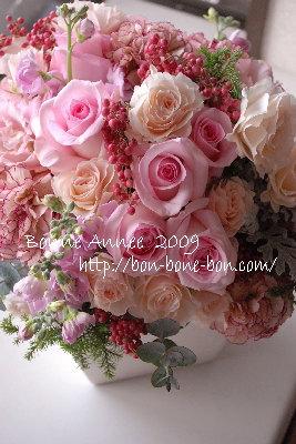b0134395_22241943.jpg