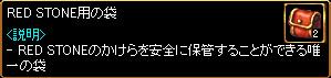 c0081097_11342413.jpg