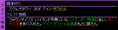 c0081097_11343886.jpg