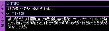 c0081097_12581553.jpg