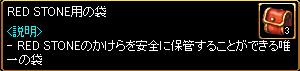 c0081097_12585221.jpg