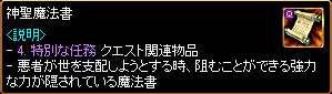 c0081097_1259669.jpg