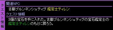 c0081097_19592058.jpg