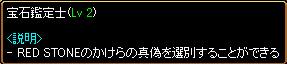 c0081097_19594555.jpg