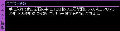 c0081097_200450.jpg