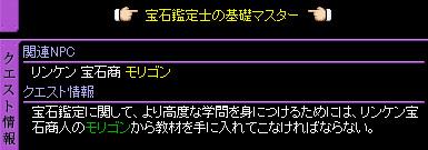 c0081097_22272419.jpg