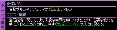 c0081097_22284716.jpg