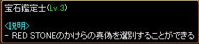 c0081097_2229753.jpg