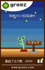 b0044804_22461993.jpg