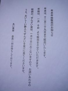 c0092408_18303243.jpg