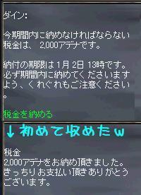 f0072010_10522092.jpg