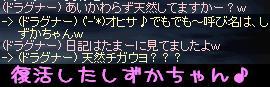 f0072010_10561999.jpg