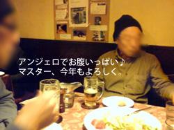 c0012120_1901338.jpg