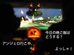 c0012120_190956.jpg
