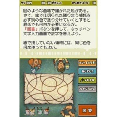 f0179120_11291678.jpg