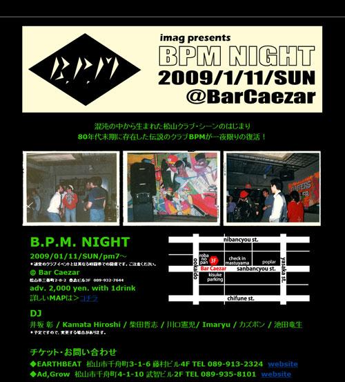 1/11(SUN) BPM NIGHT _b0132530_22105335.jpg