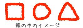 f0171932_23522972.jpg