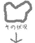 f0171932_23523916.jpg