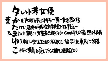 c0119436_7255413.jpg