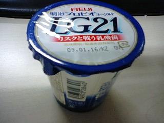 c0178336_15582655.jpg
