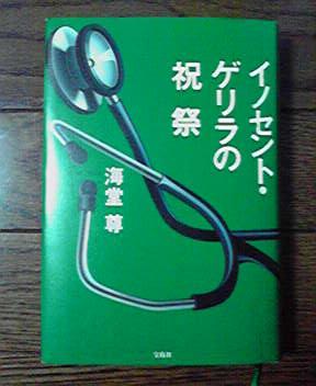 f0170239_1545592.jpg
