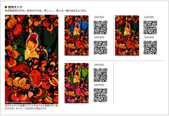 f0125942_2201959.jpg