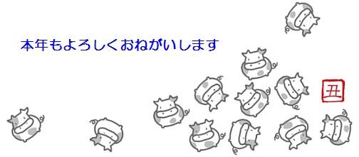 b0024945_1736552.jpg
