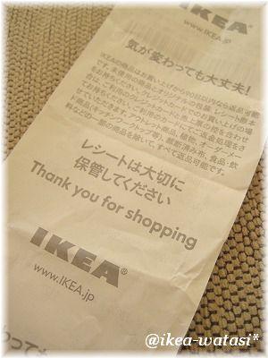 IKEAのレシートの裏は・・・☆_c0180949_11503280.jpg