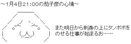 a0088158_1291338.jpg