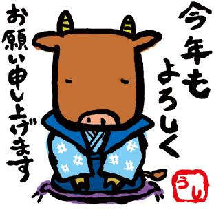 謹賀新年!!_a0102461_17402229.jpg