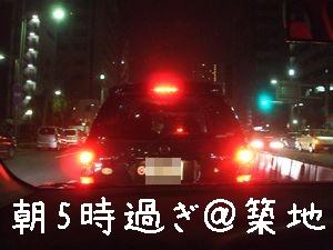 b0033186_13355523.jpg