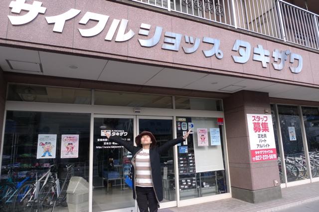 Bike check one two sun sea『2日をナメてた(泣)』編_f0170995_19454788.jpg