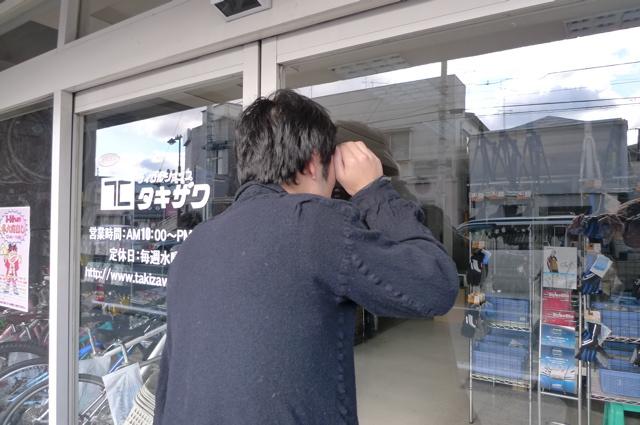 Bike check one two sun sea『2日をナメてた(泣)』編_f0170995_19461024.jpg