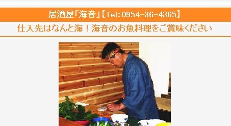 b0105996_1648535.jpg