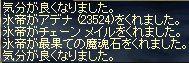 f0174796_2274653.jpg