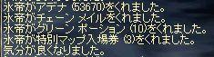 f0174796_2281421.jpg