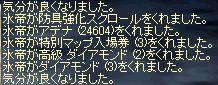 f0174796_2282426.jpg